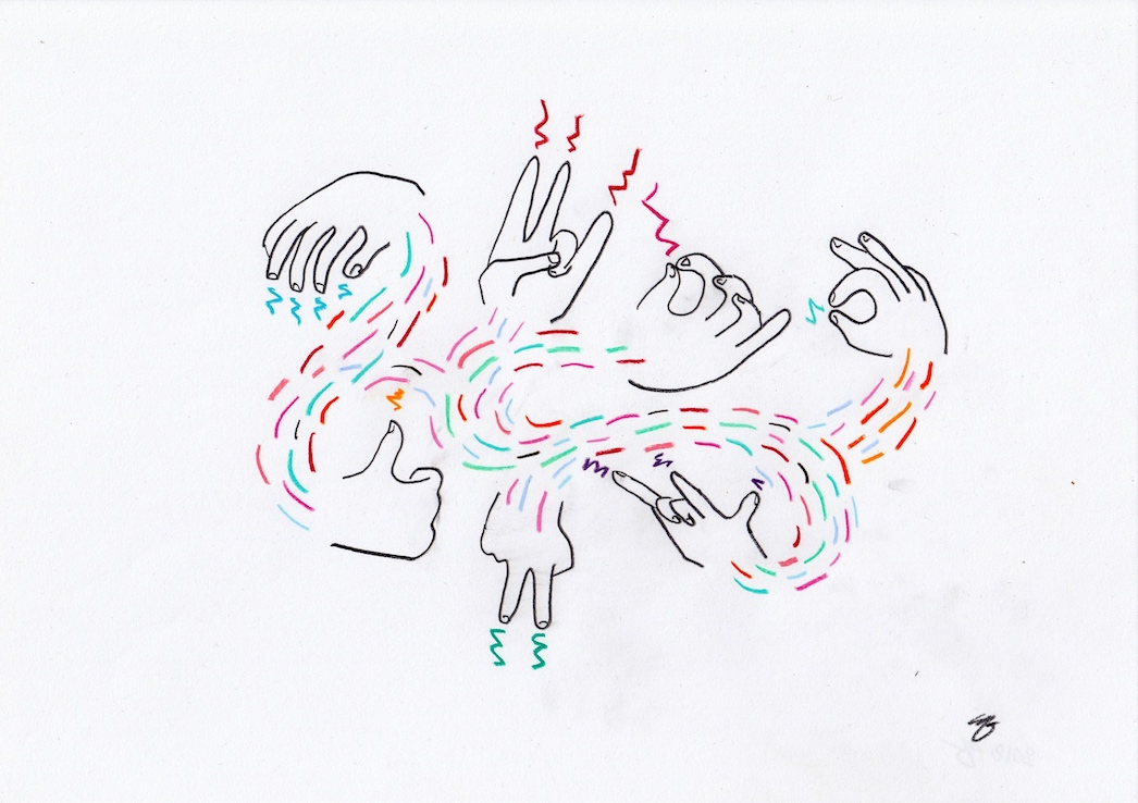 Untitled (7 Hands)