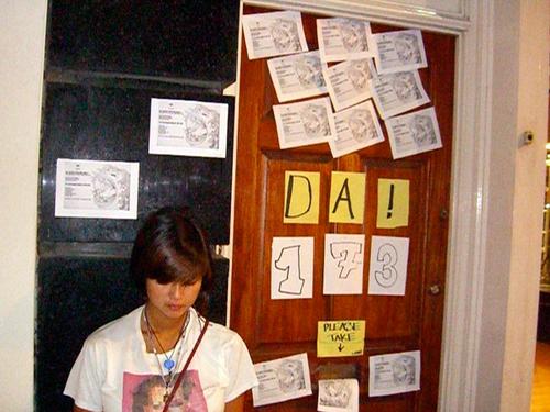 DA! #002 Entrance